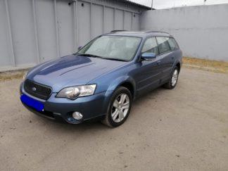 Subaru Outback BPE 03-08